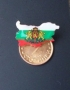 Badge Bulgaria